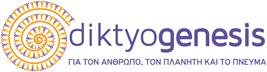 dikyogenesis