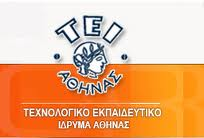 TEI Αθήνας