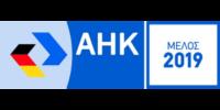 ahk-logo-300x150